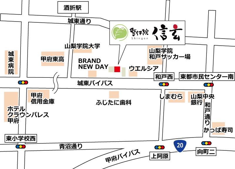 整体院・整骨院信玄「甲府和戸店」城東バイパス院の地図