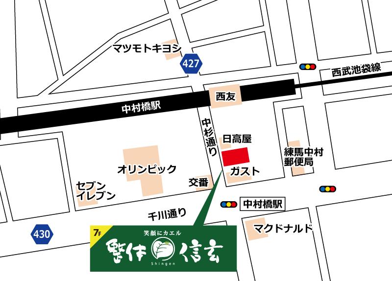 練馬中村橋店の地図